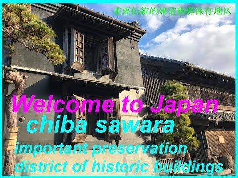 佐原VOL1・Tourist attraction close to Narita Airport・Sawara chiba