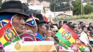 Bolivia passes new law to protect women