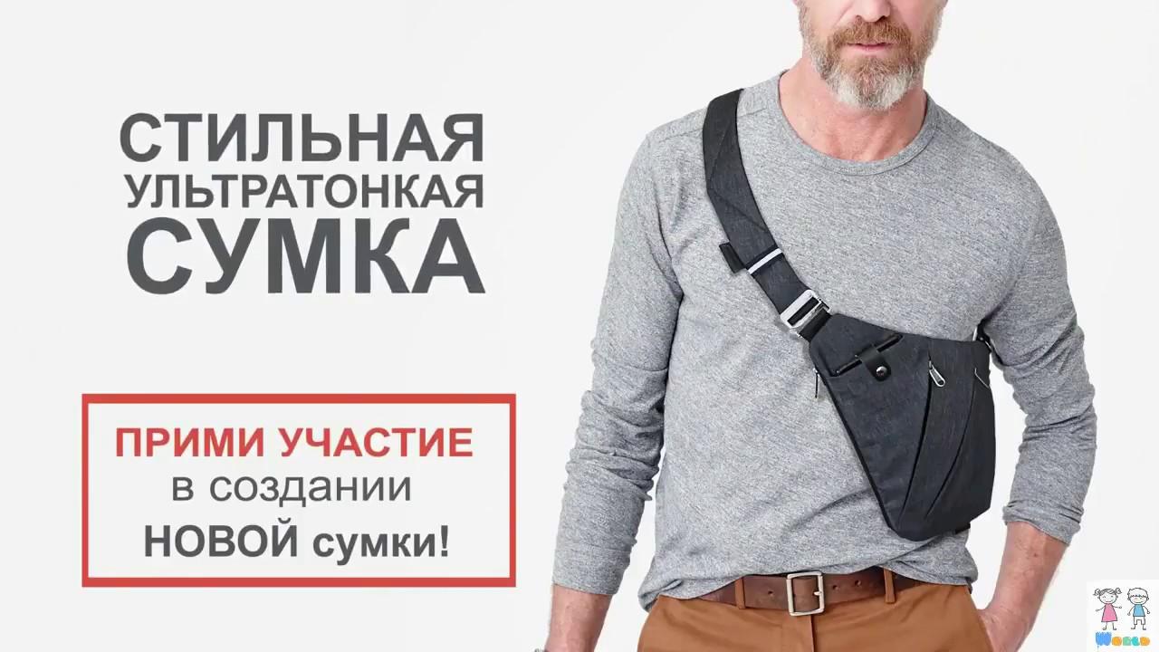 eeec6550995d Мужская сумка-кобура через плечо Niid Fino (357885893): цена,  характеристики, отзывы о Мужских сумках и барсетки. Купить из Мужских сумок  и барсетки, ...