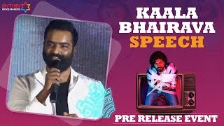 Kaala Bhairava Speech   Mathu Vadalara Pre Release Event LIVE   Sri Simha   Kaala Bhairava