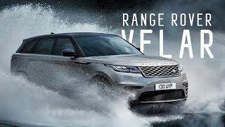 Дайте Два!/Range Rover Velar/Большой Тест Драйв
