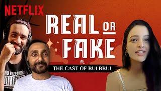 Tripti Dimri, Rahul Bose & Avinash Tiwary Play True or False: Superstition Edition | Netflix India