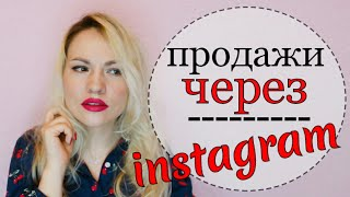 видео интернет магазин косметики