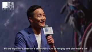 HKBN X Chi-wai Lai Town Hall Meeting Highlights