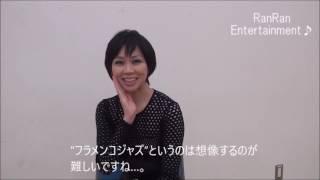 「DANCE LEGEND」は、元宝塚歌劇団トップスターの湖月わたる、水夏希、...