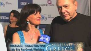 CLOSING NIGHT AT THE LA GREEK FILM FESTIVAL