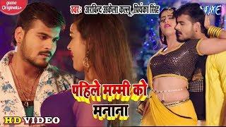 Arvind Akela Kallu का यह वीडियो सांग देखकर दिल खुश हो जायेगा | Bhojpuri Hit Song 2020
