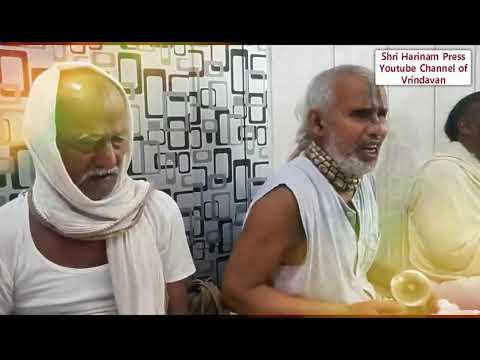 Video - सन्त दर्शन हरिनाम संकीर्तन         https://youtu.be/286n4D0M5dc