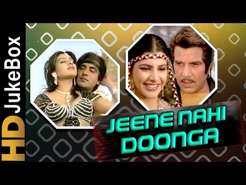 Jeene Nahi Doonga 1984 | Full Movie Video Songs | Dharmendra, Raj Babbar, Anita Raj