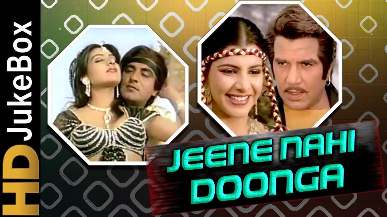 Jeene Nahi Doonga 1984 Full Movie Video Songs Dharmendra Raj