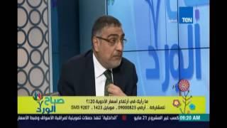 د\أحمد السواح  يفجر مفاجأة  :صانعي الدواء في مصر هم من قرروا ارتفاع الاسعار مع الوزير |17مايو