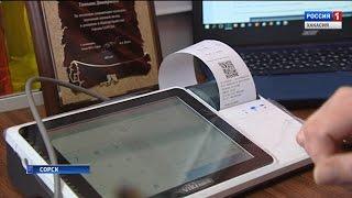 видео Интернет-торговцы должны использовать онлайн-кассы