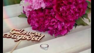«Розовая свадьба» 10 лет!