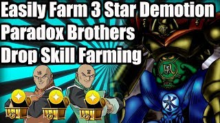 Easy Drop Skill Farming with Paradox Brothers | Yu-Gi-Oh Duel Links