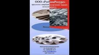 видео Балка стальная цена