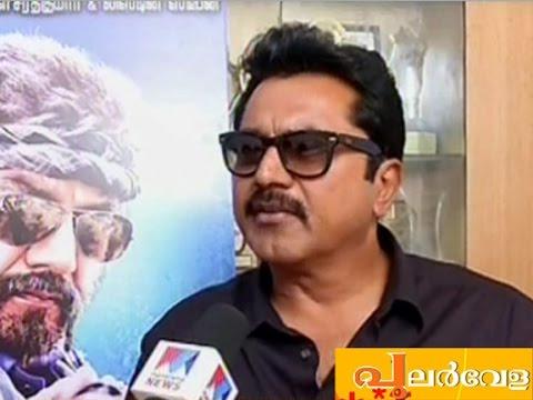 Sarath Kumar reloaded with Sandamarutham- Interview