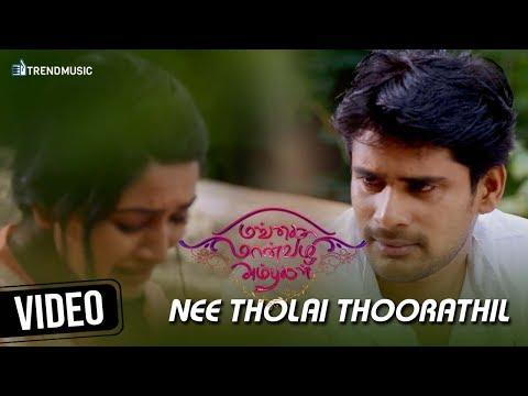 Mangai Maanvizhi Ambhugal Movie Song | Nee Tholai Thoorathil Video Song | Prithvi Vijay | Mahi | VNO