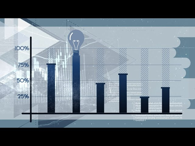Ինչպե՞ս զարգացնել տնտեսությունը