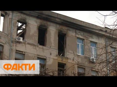 Полиция установила первых подозреваемых в деле о пожаре в Одесском колледже