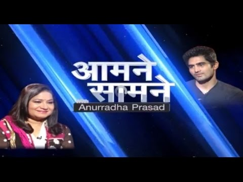 Defines Pro-Boxer Vijender Singh || आमने-सामने with Anurradh
