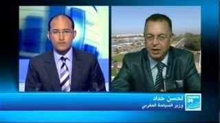ضيف الاقتصاد I وزير السياحة المغربي لحسن حداد