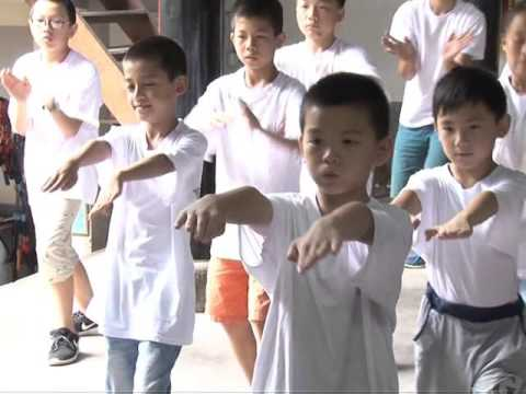 Weng Gong Ci Training