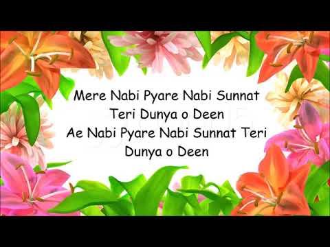 Mere Nabi Pyare Nabi lyrics by JUNAID Jamshed.