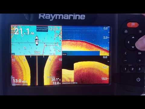 Raymarine Element 7 - Power Up - Bulgarian
