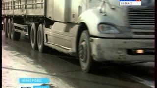 Вводится весеннее ограничение на перевозки  тяжёлых грузов по дорогам(С понедельника и до конца недели в столице Кузбасса вводится весеннее ограничение перевозок тяжёлых грузо..., 2015-03-27T05:52:26.000Z)