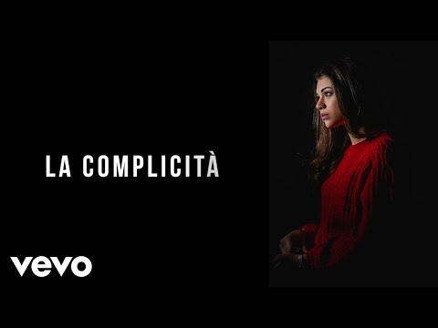 Carmen - La Complicità (Lyric Video)