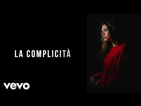 Carmen - La Complicità (Lyric Video)