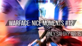 Warface: Nice Moments #12 (Only SAI GRY AR-15)