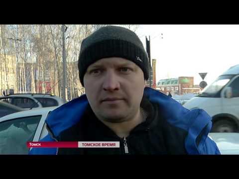 Серьезное ДТП с участием маршрутного автобуса произошло в Томске