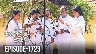 Kopi Kade  | Episode 1723 - (2019-10-13) | ITN Thumbnail