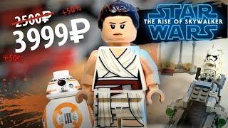 LEGO Star Wars: Скайуокер. Восход! Новинки и Обзор Погоня на спидерах Лего Звёздные войны