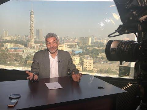 دفتر أحوال المجتمع المصري مع الدكتور أيمن زهري - الحلقة الأولى - ترييف المدن - نشر قبل 2 ساعة