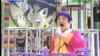 セーラームーン(アニメタルレディー未唯) 学級王ヤマザキ(山崎邦正)