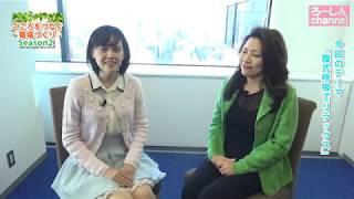 【労働新聞社 動画コーナー】 ランスタッド株式会社 EAP総研所長の川西...