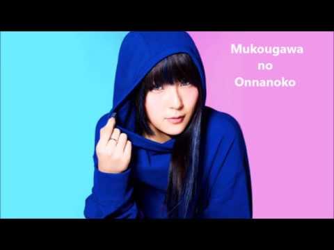 Daoko - Hyper Girl (2012) FULL ALBUM