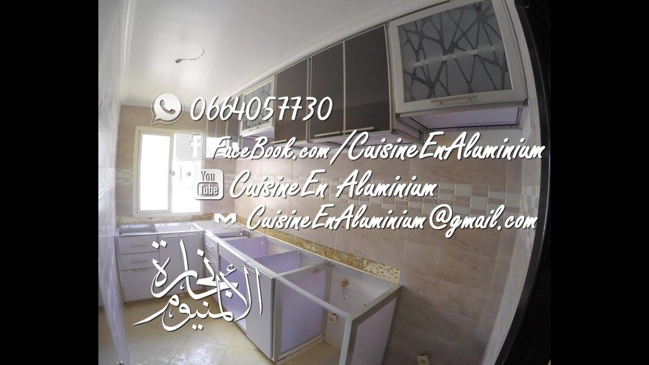 Cuisine En Aluminium Gris Blanc Youtube
