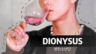 BTS (방탄소년단) — DIONYSUS MV