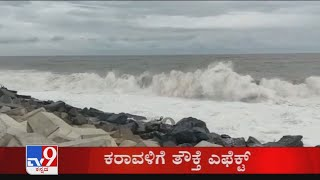 TV9 Kannada Headlines @ 9AM (15-05-2021)