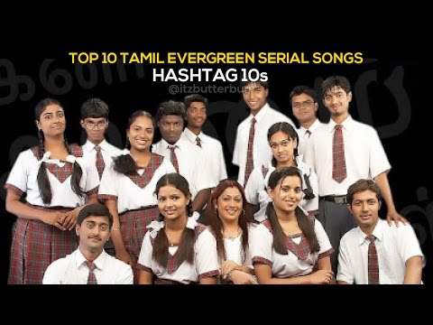 Top 10 Tamil Evergreen Serial Songs | Hashtag 10s | Butterbun
