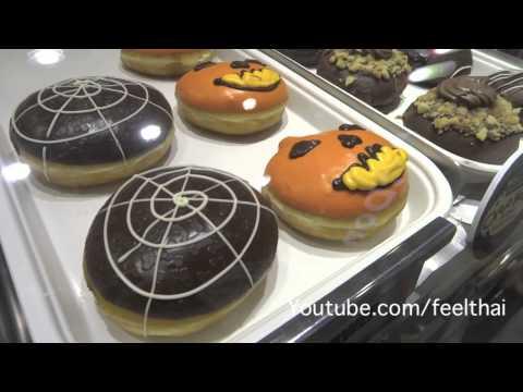 ร้าน Krispy Kreme ที่สนามบินดอนเมือง DMK