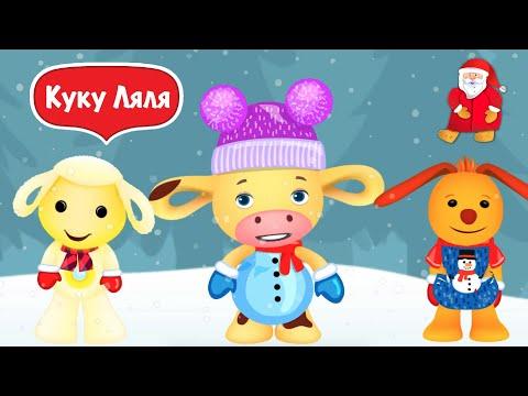Tiny Love первый Новогодний сборник азбука для детей Тини лав поют играют в игры и учат буковки