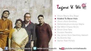 Tagore & We   Audio Juke Box   Sraboni Sen   Sourendro-Soumyojit   Stefan Stoppok