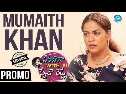 Mumaith Khan Exclusive Interview - Promo    Saradaga With Swetha Reddy #1