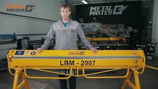 Мобильный ручной проходной листогиб Metal Master LBM-2007(, 2018-09-07T10:02:25.000Z)