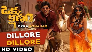 Dillore Full Video Song || Okka Kshanam Songs || Allu Sirish, Surabhi, Seerat Kapoor | Telugu Songs
