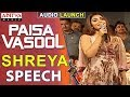 Shreya Speech @ Paisa Vasool Audio Launch || Balakrishna || Puri Jagannadh || ShriyaSaran Mp3